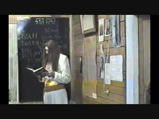 Асгардское Духовное Училище-Курс 1.94-Звёзды и Земли (урок 19 – Вычисления).