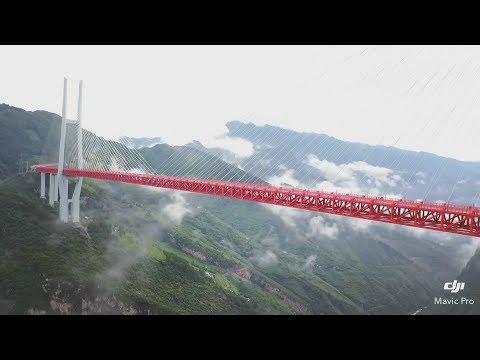 The Highest Bridge in The World 北盘江天下第一桥