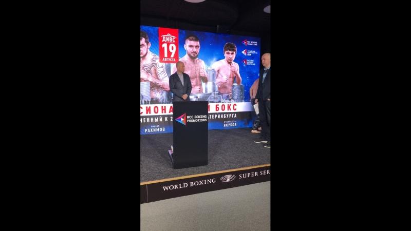 RCC Boxing Promotions — Live
