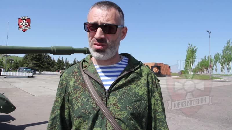 Шиба: Саур-Могила - святое место русского солдата