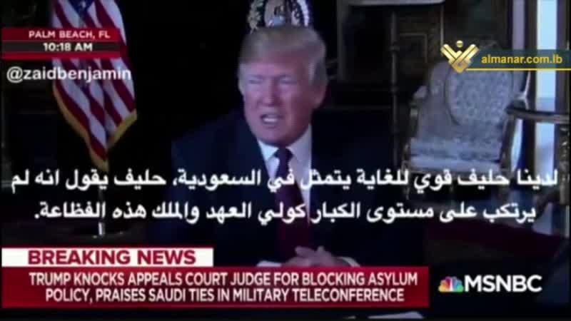 نشرة أخبار 19:30 - 23-11-2018 - ترامب: اسرائيلُ في ورطةٍ كبيرةٍ من دونِ مساعدةِ السعودية