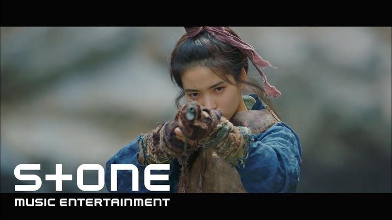 Park Hyo Shin - The Day [Mr. Sunshine OST Part 1] (MV)