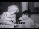 Редкие кадры Мэрилин Монро посещает детский дом 1952 й год