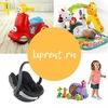 Сервис аренды детских товаров на Кипре