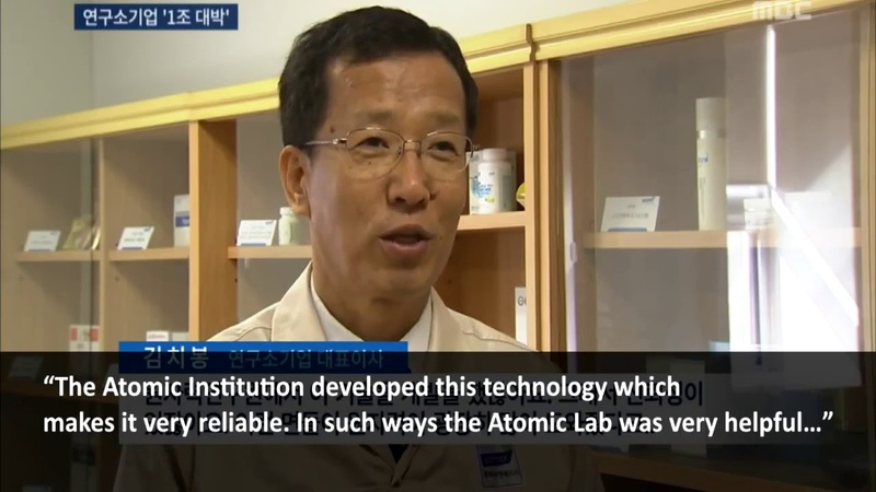 Atomy News English Captions Про Атоми в новостях на MBC