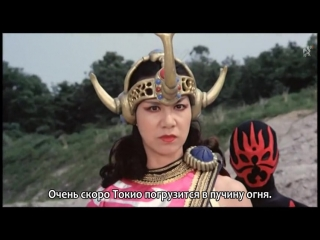[dragonfox] Taiyo Sentai Sun Vulcan - Movie (RUSUB)