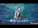 The Legend of Heroes: Sen no Kiseki III (Trails of Cold Steel III)