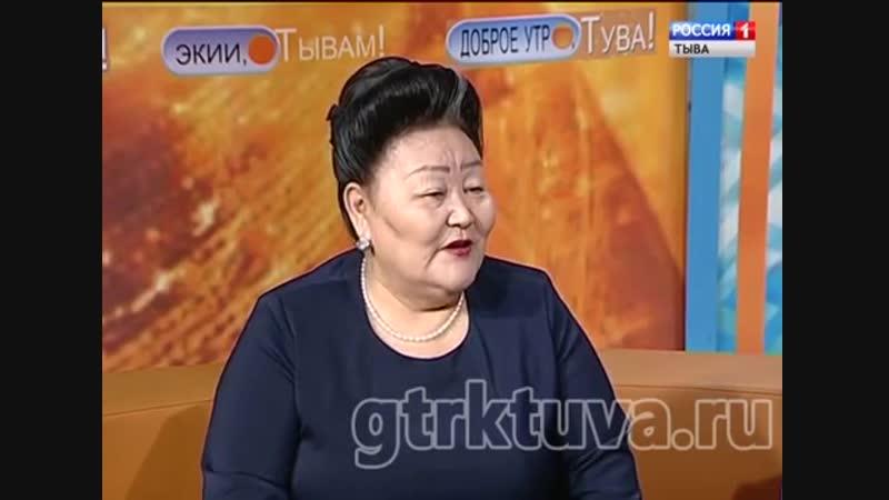 Зоя Доржуевна. Экии, Тывам! 19 10 2018