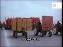 Communist Parade Cultural Revolution China in 1966