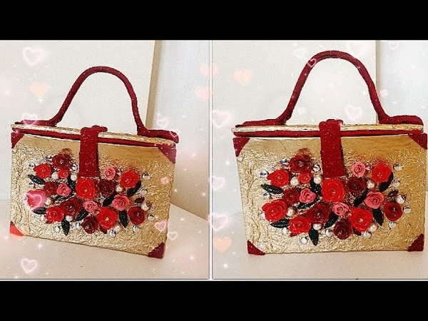 Best Out Of Waste Box / DIY/ How To Make A Handbag At Home: