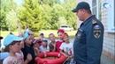 Сотрудники МЧС и ГИБДД провели в лагере «Волынь» урок безопасности