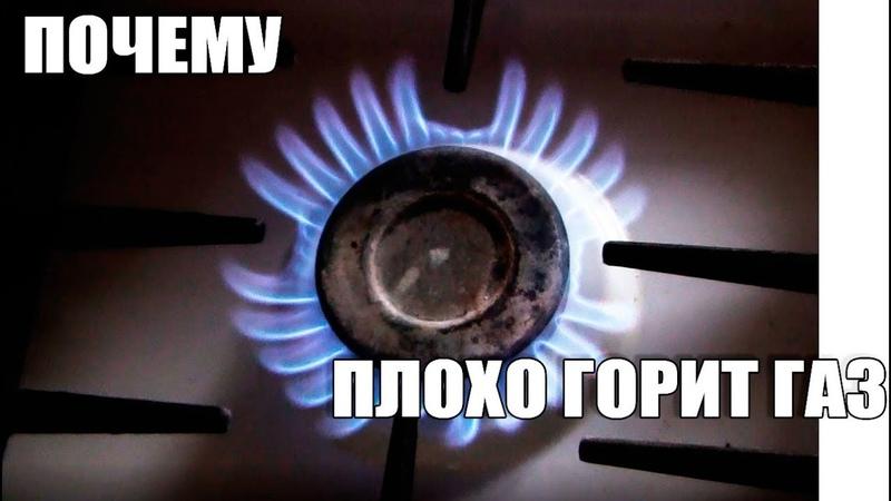 Разбавленный газ в Украине