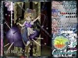 Len'en Reactivate Majestical Imperial Tsubakura-Yabusame Normal 1cc