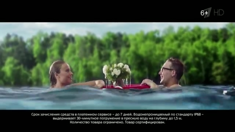 Реклама МТС - 'Спасательница'.mp4