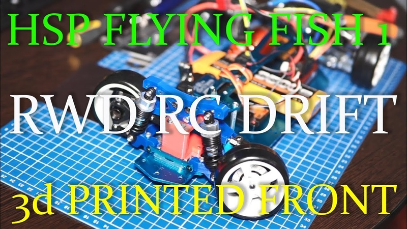 HSP Flying Fish 1 RWD. Tuning RC Drift 13. 3d printed front - recharged