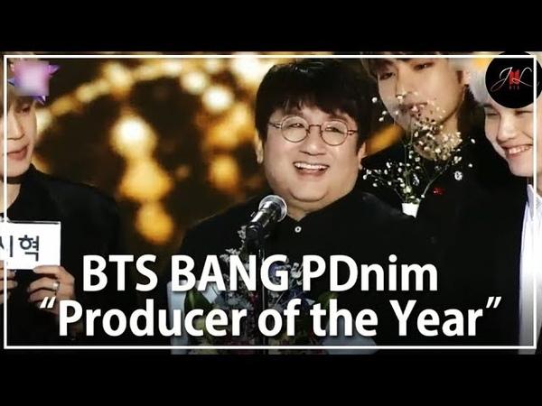 Detail Edited Eng Es PT Sub BTS Bang Shi Hyuk PD Producer of the year Award Speech