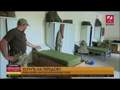 «Перші про головне» (ZIK) в гостях у Азову, 19.06.18