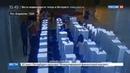 Новости на Россия 24 Любительница селфи разбила экспонаты выставки на 200 тысяч долларов