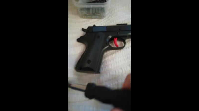Чиню пистолет