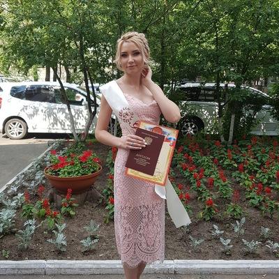 Юлия Говоркова