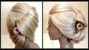 Красивые прически.Быстрая Свадебная прическа.Beautiful bridal hairstyle