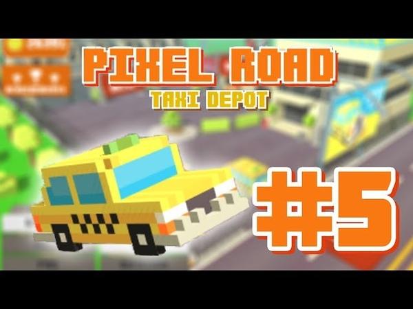 PIXEL ROAD TAXI DEPOT LP №5