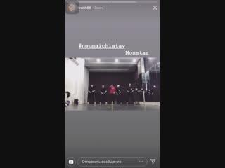 Dance dance dannceeee nếu mai chia tay