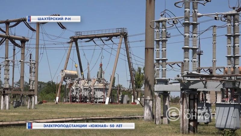 Электроподстанции «Южная» 50 лет. 18.06.2018, Панорама