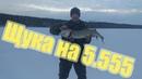 Зимняя рыбалка в Карелии, Онежское озеро. Ловим щуку на жерлицы. Щука на 5,555