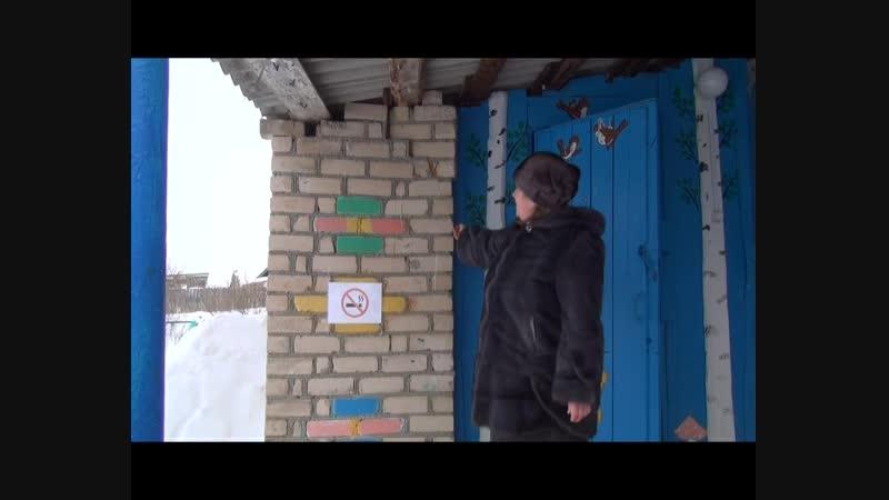 Детский сад в А-Невке отремонтируют.