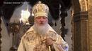 Духовная Скрепа России