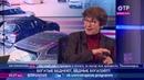 Наталья Зубаревич: Быть гражданином - уметь отстоять интересы, быть вовлеченным в принятие решений