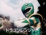 [dragonfox] Kyouryuu Sentai Zyuranger - 17 (RUSUB)