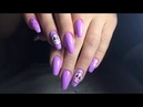 Коррекция нарощенных ногтей | Комбинированный маникюр | Дизайн Принцесса Пупырка