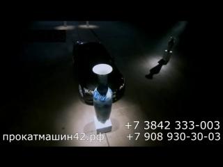 Автопрокат Аспект-СБ
