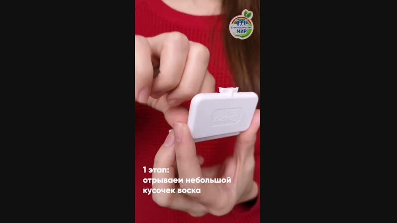 Как пользоваться ортодонтическим воском