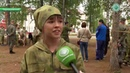 Специальный репортаж Военно полевой лагерь «Честь имею»