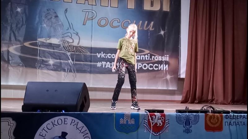 TANЁK - Соколова Татьяна - Мой Сталинград (Ю.Чичерина)