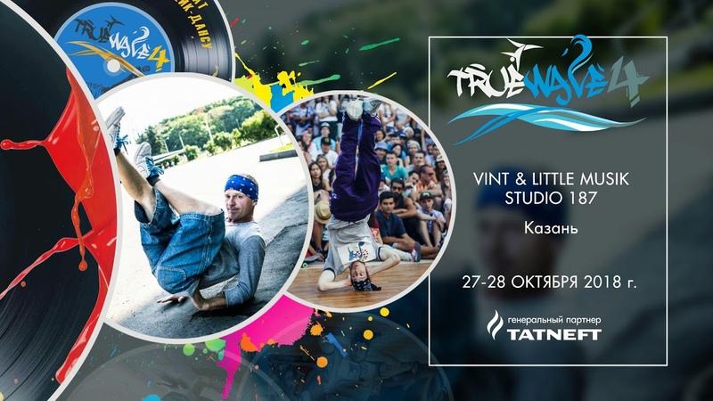 True Wave 4 Vint Little Musiс Studio 187