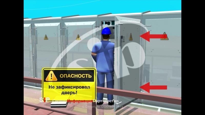 Несчастный случай Поражение электрическим током мастера при единоличном осмотре электроустановки