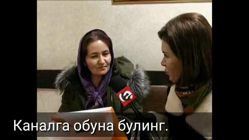 Беспредел ФМС НОВОСИБИРСК 06.03.2019г