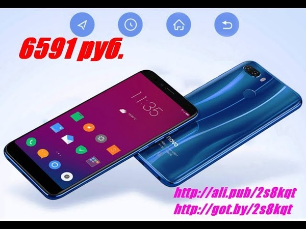Смартфон, Lenovo K5, 5.7 Дюйма, 3 ГБ ОЗУ, 32 ГБ Память, 13MP и 8MP, 2018