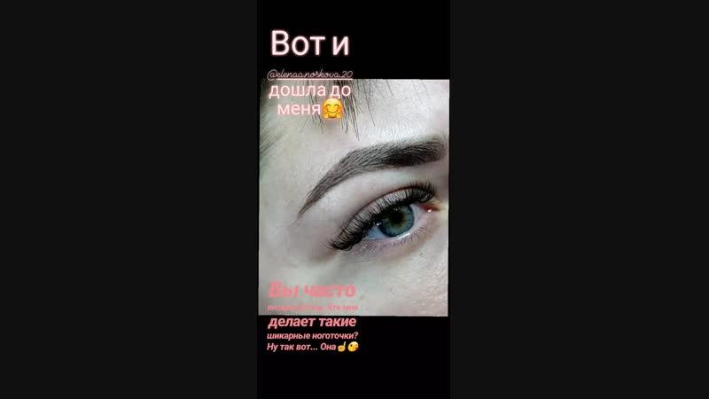 VID_38130629_122713_390.mp4