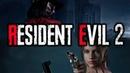 Resident Evil 2 Remake HARD Добро пожаловать в Раккун Сити 1