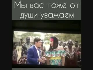 Бизнес по-Казахский в Африке Смешные моменты