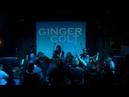 Ginger Colt ночь рок н ролла