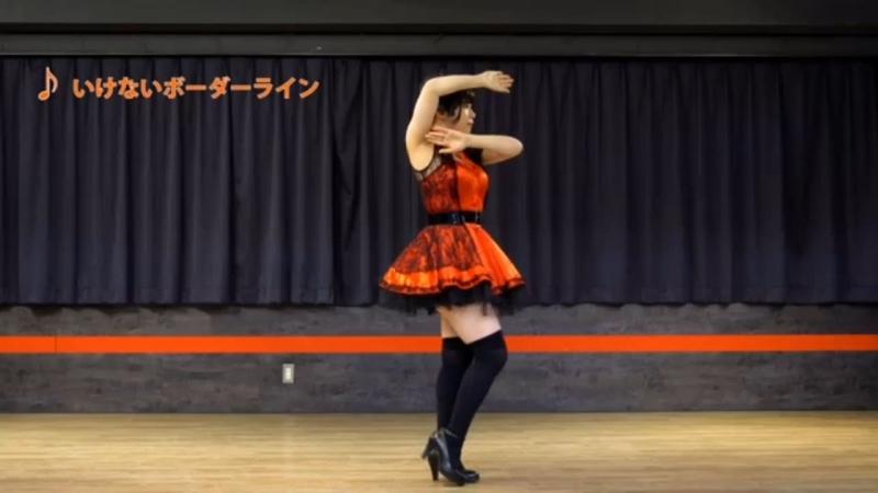 【るはるは】いけないボーダーライン 踊ってみた【マクロスΔ】 sm33814204