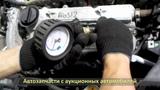 Авторазбор. Контрактный двигатель VQ20DE. NISSAN CEFIRO (НИССАН ЦЕФИРО)