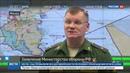 Новости на Россия 24 • Батарея С-300 будет защищать российскую базу в сирийском Тартусе