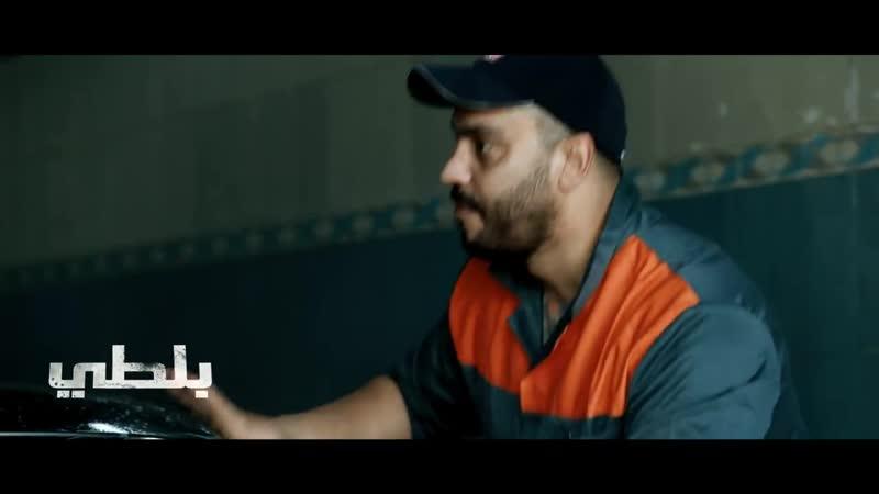 Balti ft Akram Mag Chafouni Zawali